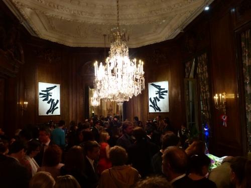 Salon Ambassade de France Buenos Aires.jpg
